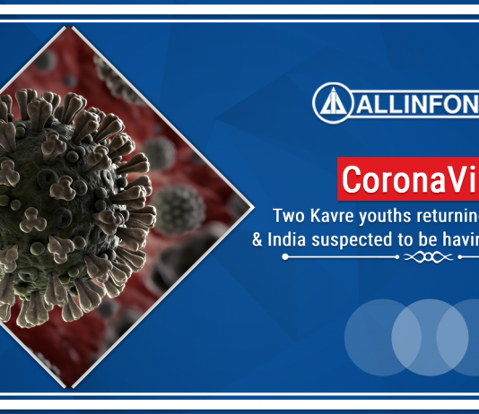 Two Kavre youths returning from Dubai and India suspected to be having coronavirus infection.