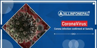 Corona infection confirmed at Suncity Apartment