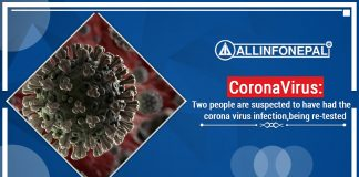 Two people are suspected to have had the corona virus infection,being re-tested