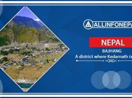 Bajhang || A district where Kedarnath is located
