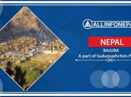 Bajura || A part of Sudurpashchim Pradesh