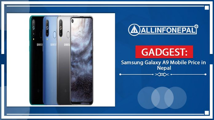 Samsung Galaxy A9 Mobile Price in Nepal
