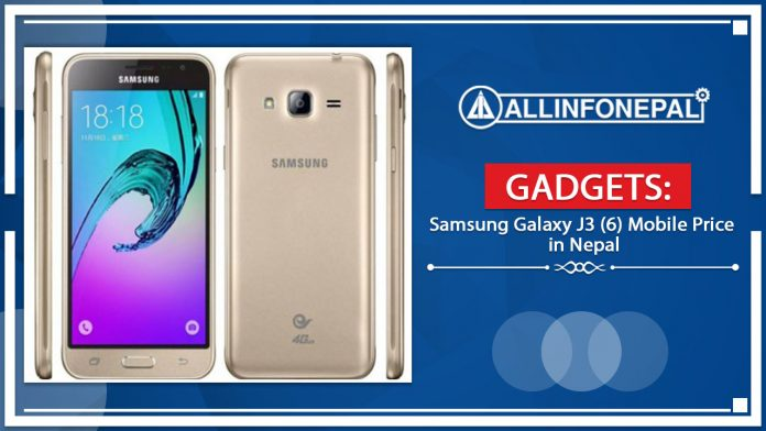 Samsung Galaxy J3 (6) Mobile Price in Nepal