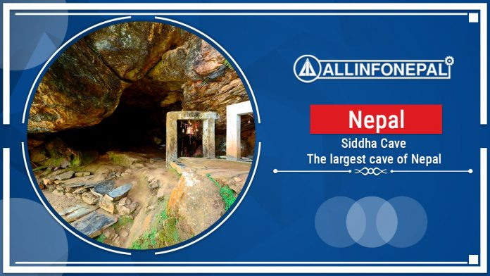 Siddha Cave || The largest cave of Nepal