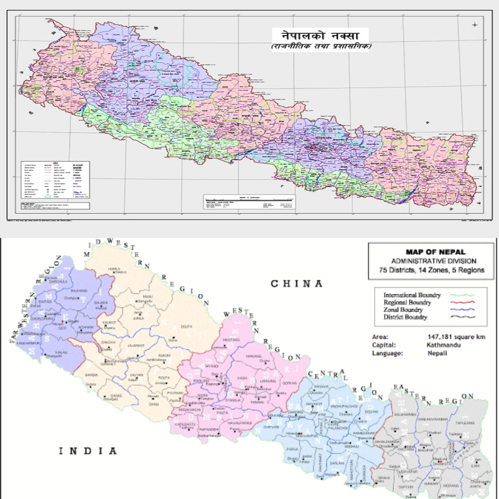Revised and Old Political map of Nepal