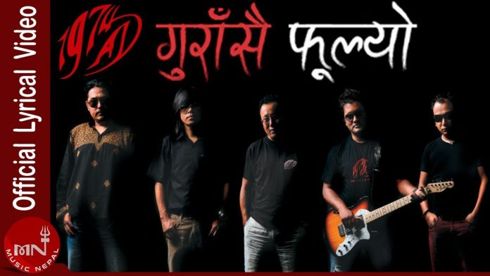 Gurasai Fulyo Nepali Song Lyrics