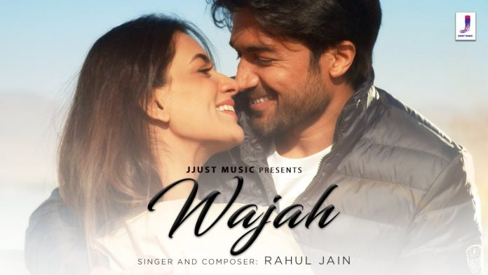 Wajah Lyrics Song