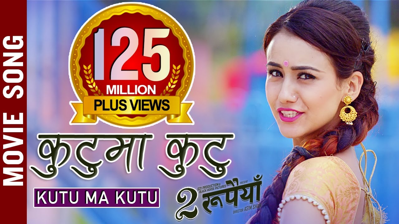 Kutu ma Kutu Song Lyrics