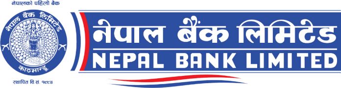 Nepal Bank Limited || Bank of Nepal || Swift code-NEBLNPKA