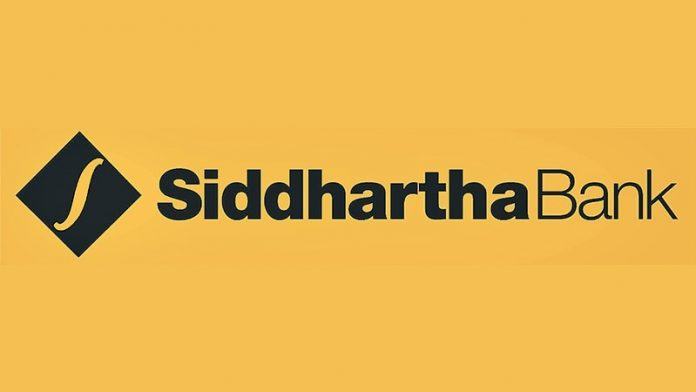 Siddhartha Bank Limited