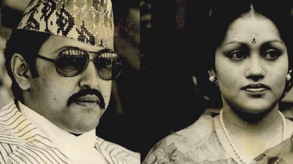 King Birendra and Queen Aishwarya
