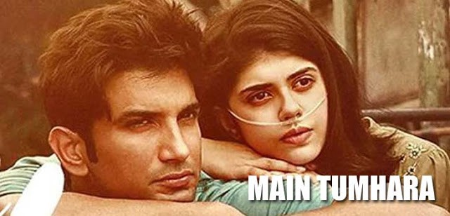 Main Tumhara lyrics