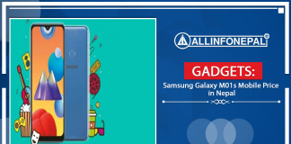 Samsung Galaxy M01s Mobile Price in Nepal