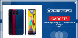 Samsung Galaxy M31s Mobile Price in Nepal