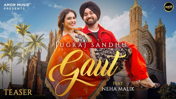 Gaut Lyrics