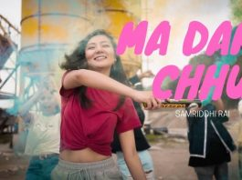 MA DAMI CHHU Lyrics