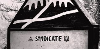SYNDICATE Lyrics