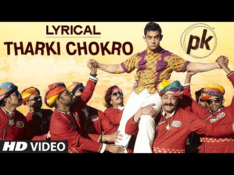 THARKI CHOKRO Lyrics
