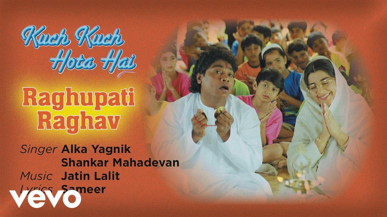RAGHUPATI RAGHAV Lyrics