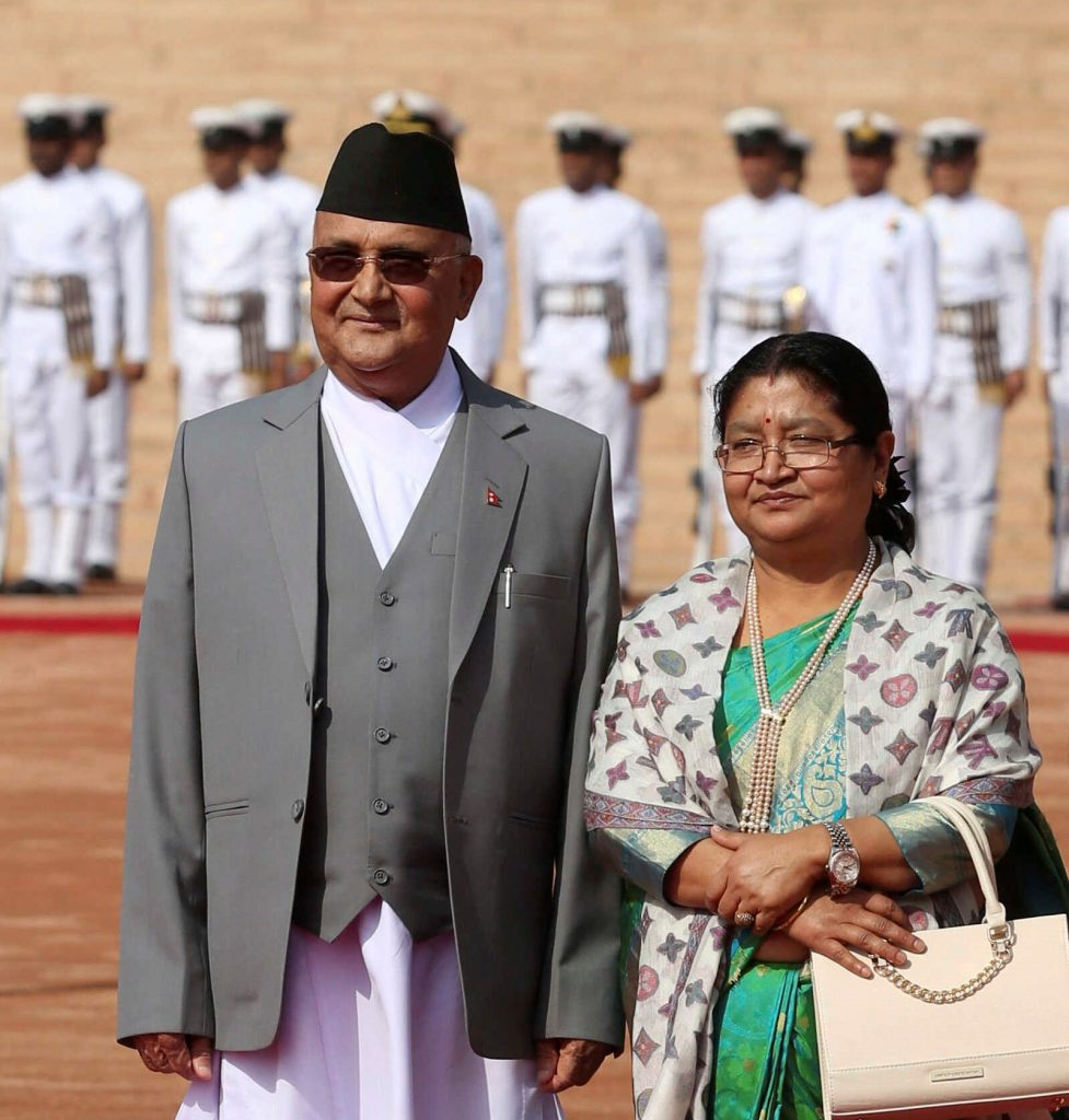 KP OLI BIOGRAPHY 2021