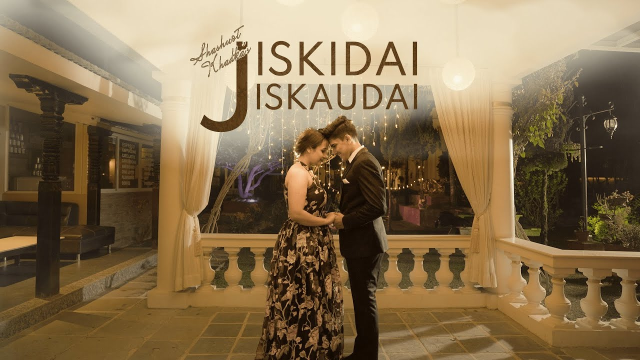 JISKIDAI JISKAUDAI LYRICS